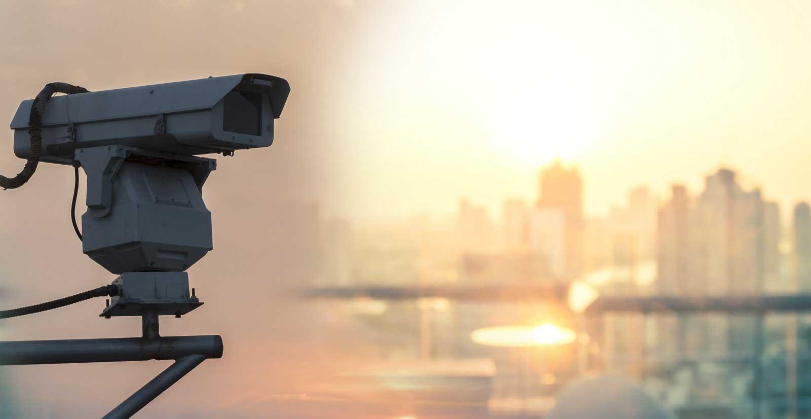 Vidéosurveillance RCE