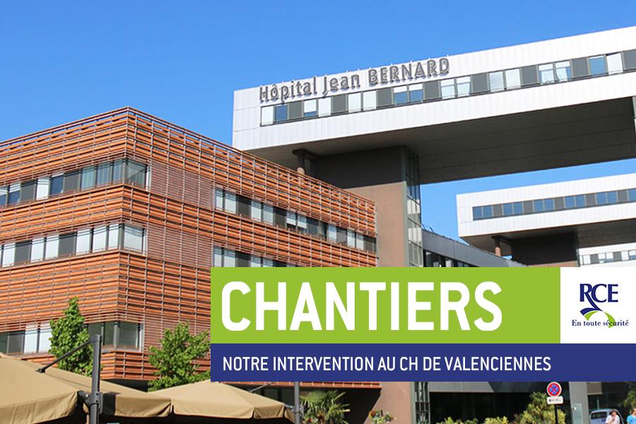Le CH de Valenciennes renouvelle la confiance en RCE